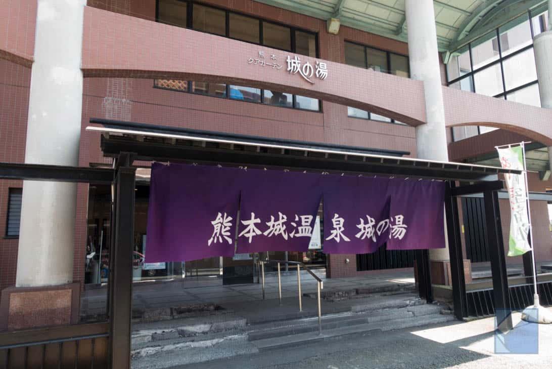 Gw kumamoto gourmet tour 47