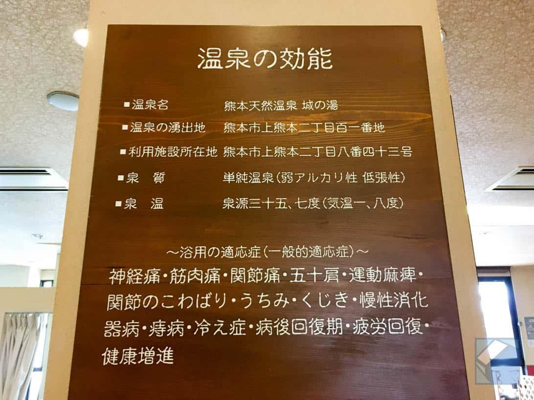 Gw kumamoto gourmet tour 48