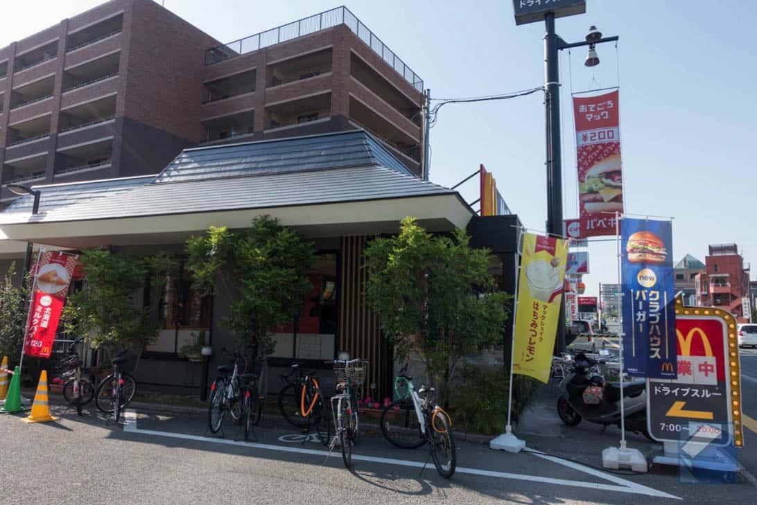 Gw kumamoto gourmet tour 49