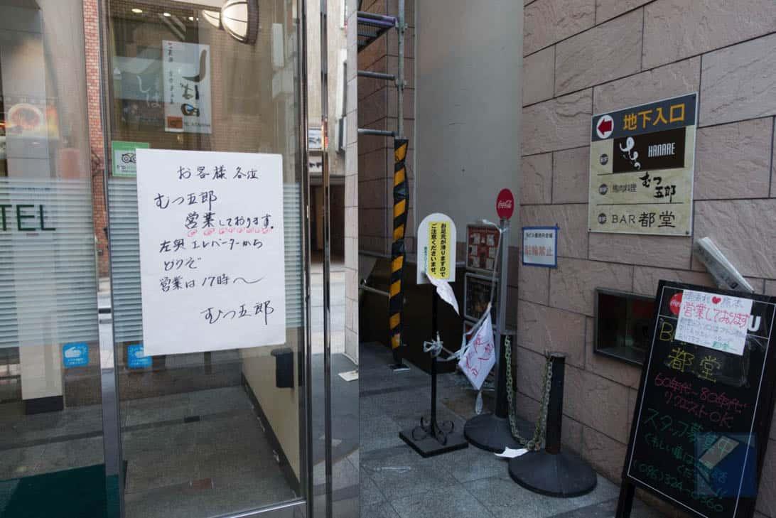 Gw kumamoto gourmet tour 58