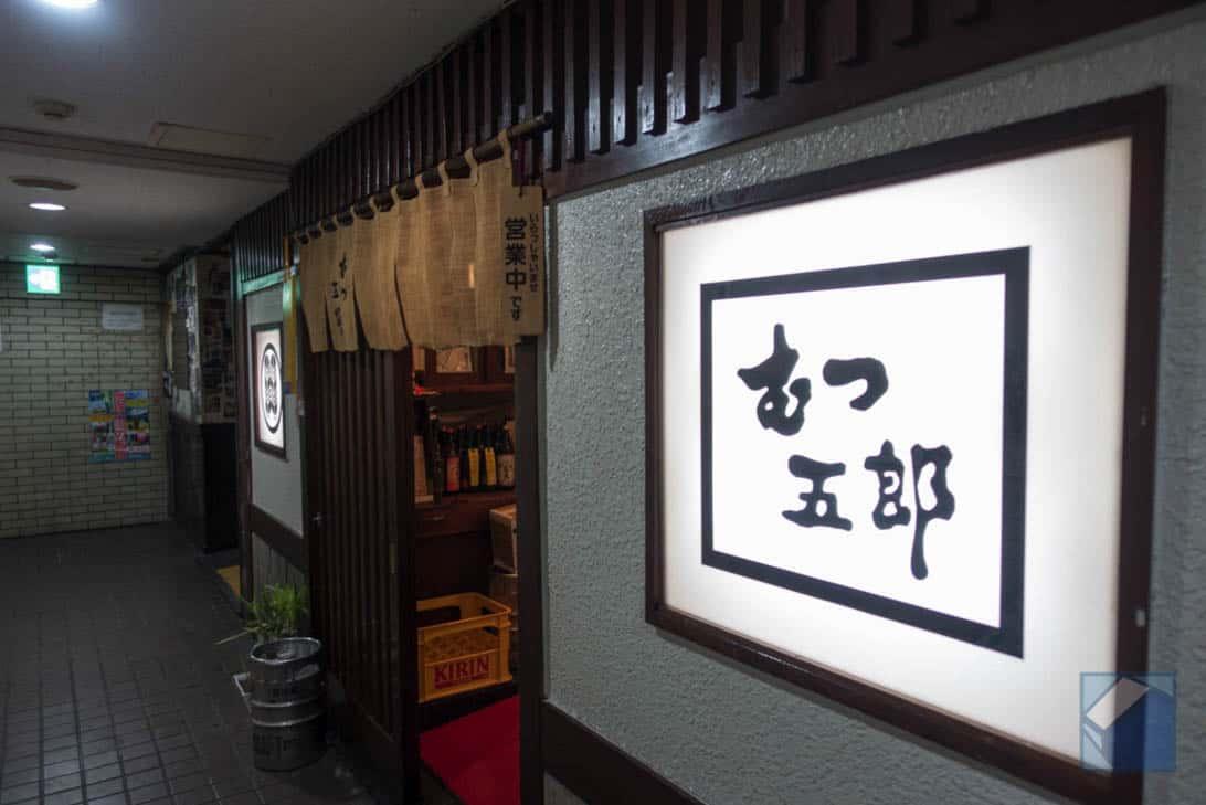 Gw kumamoto gourmet tour 59