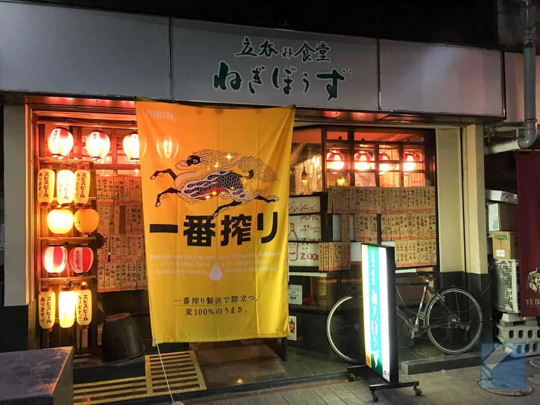 Gw kumamoto gourmet tour 70
