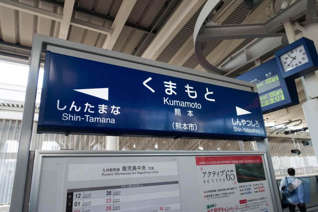 Gw kumamoto gourmet tour 9