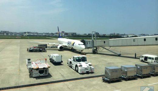スカイマークの「いま得」で沖縄行きを予約したらめちゃ安かった。空いてる便ほど低価格に!