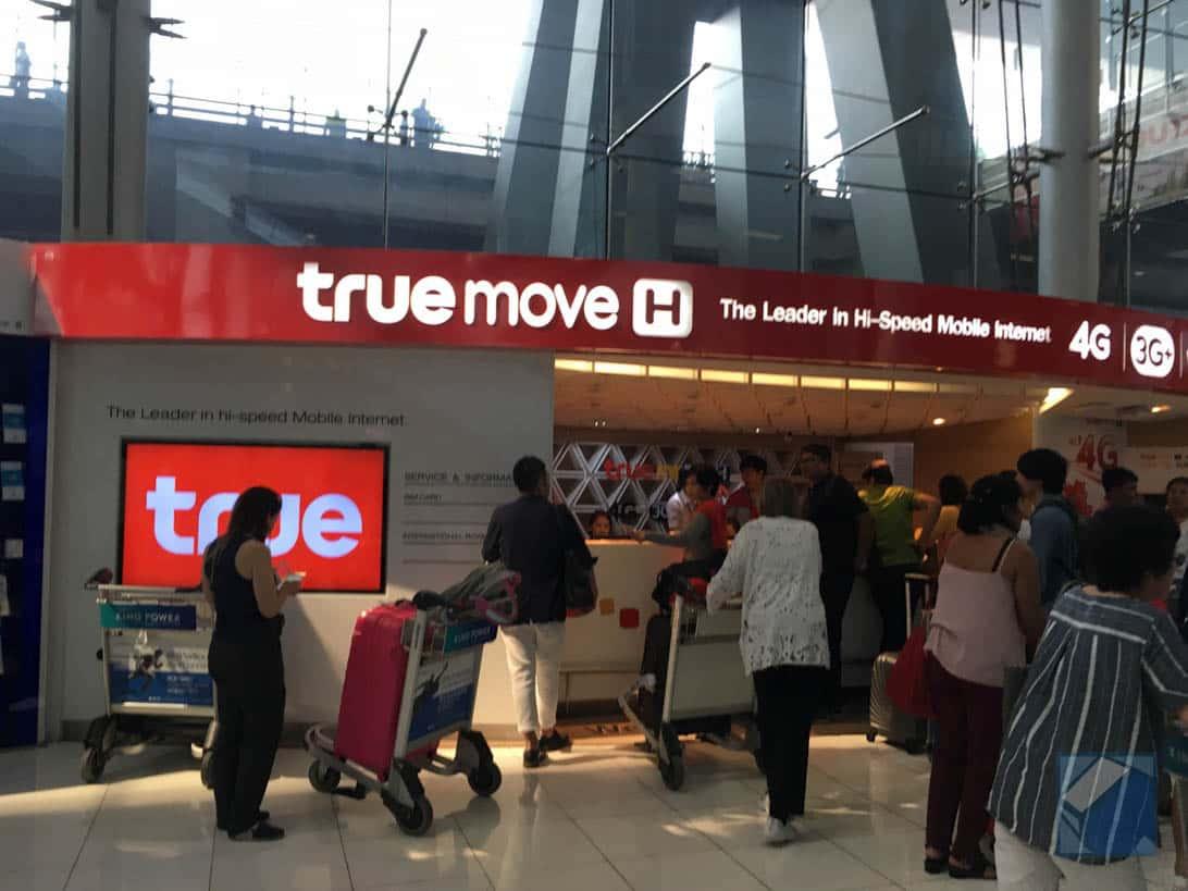 Suvarnabhumi airport sim money exchange 2
