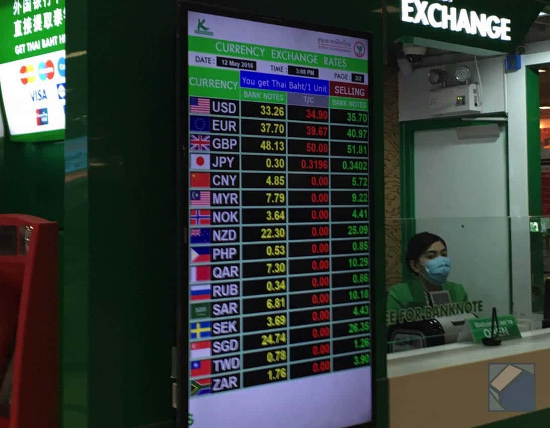 Suvarnabhumi airport sim money exchange 7