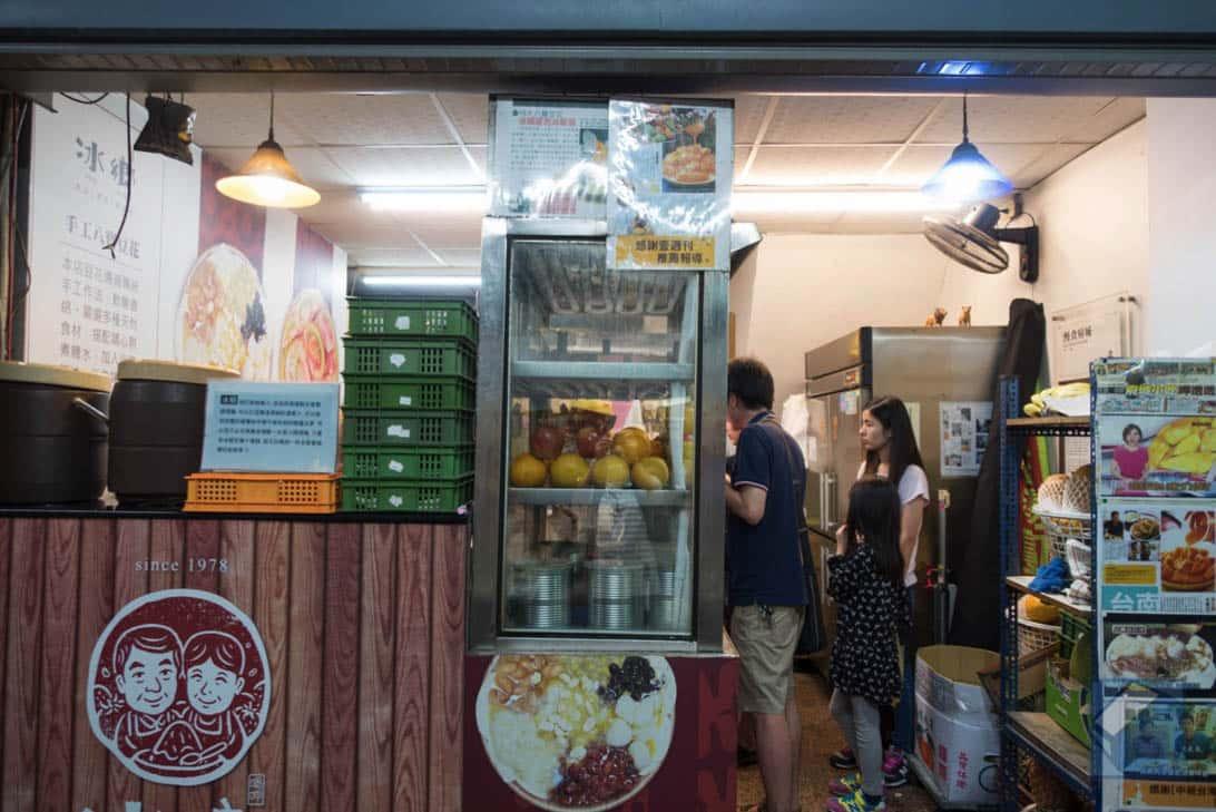 Tainan gourmet 15