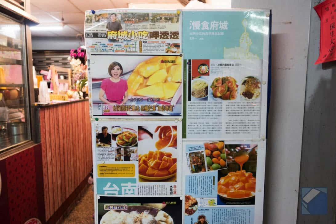Tainan gourmet 17