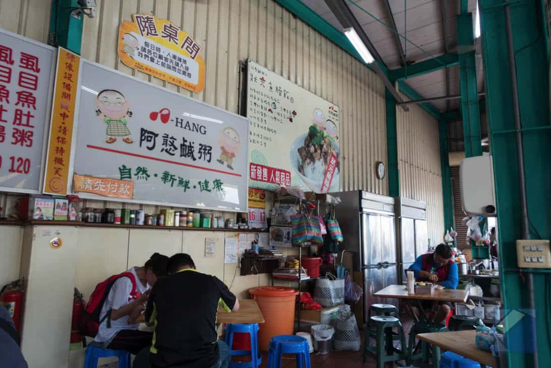 Tainan gourmet 30