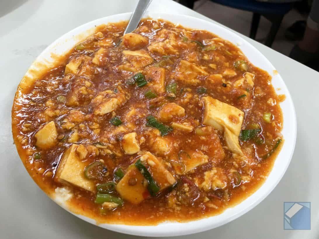 Tainan gourmet 5