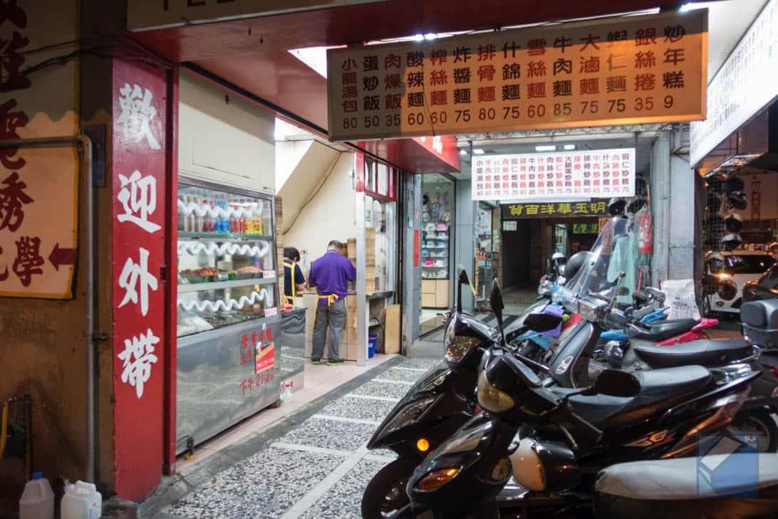Tainan gourmet 7