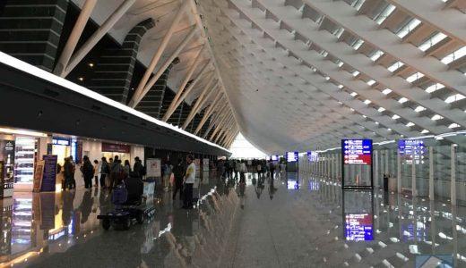 台湾桃園空港に着いたら最初にやっておきたい、両替と通信手段の確保(SIMカード入手)