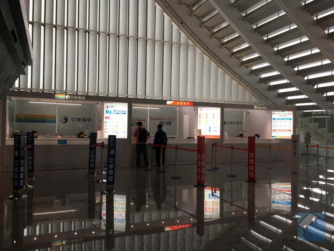 Taoyuan airport sim exchange 8