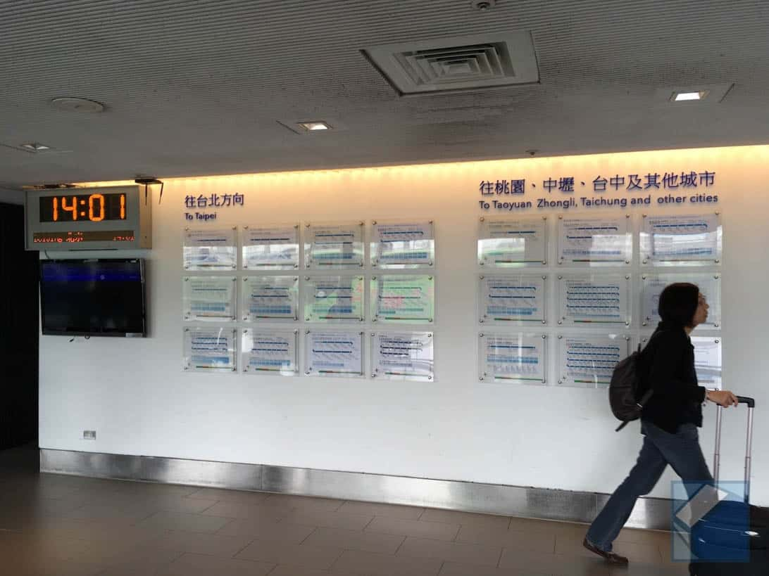 Taoyuan airport to taiwan high speed rail 1
