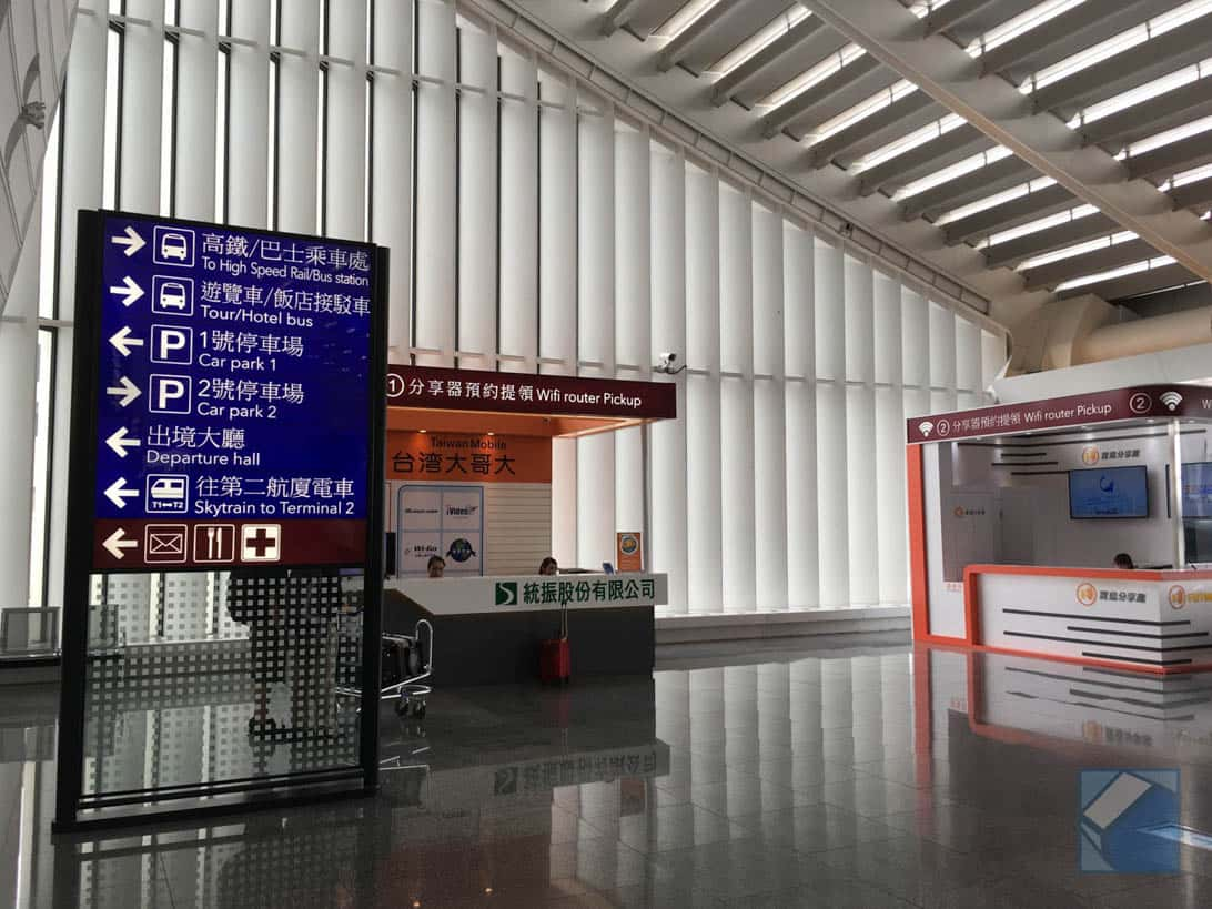 taoyuan-airport-to-taiwan-high-speed-rail-10
