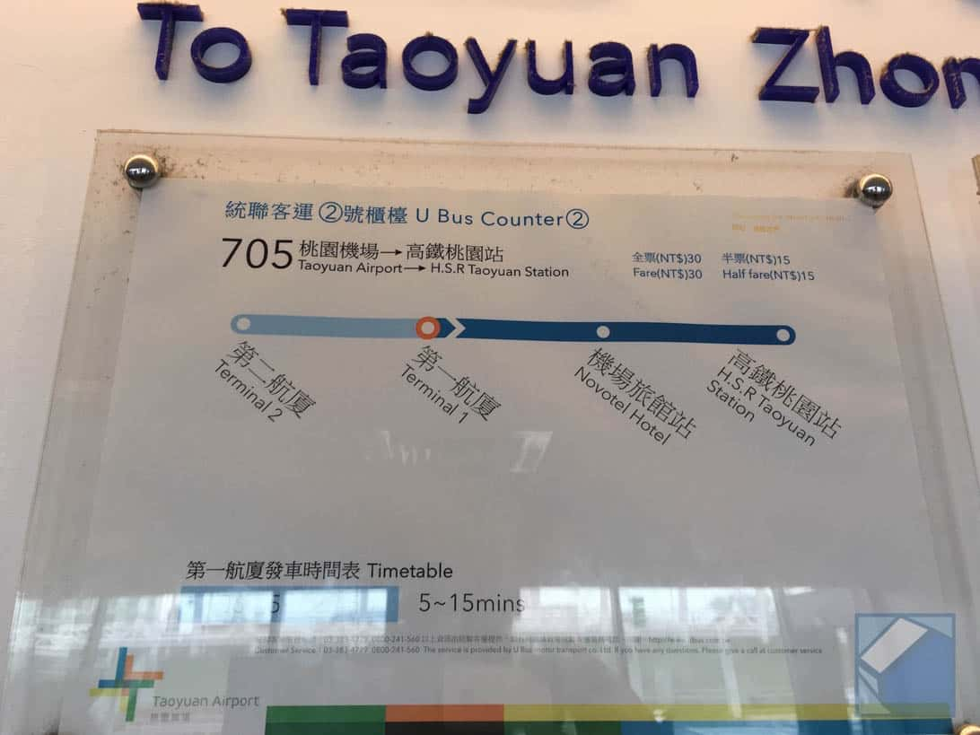 Taoyuan airport to taiwan high speed rail 2