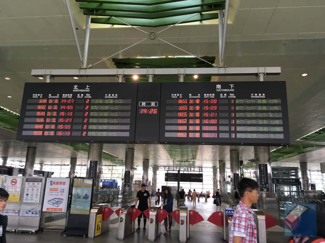 Taoyuan airport to taiwan high speed rail 9