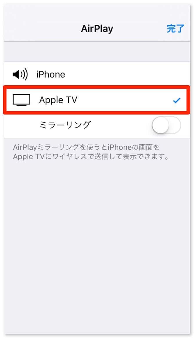 Amazon prime video dtv apple tv 2