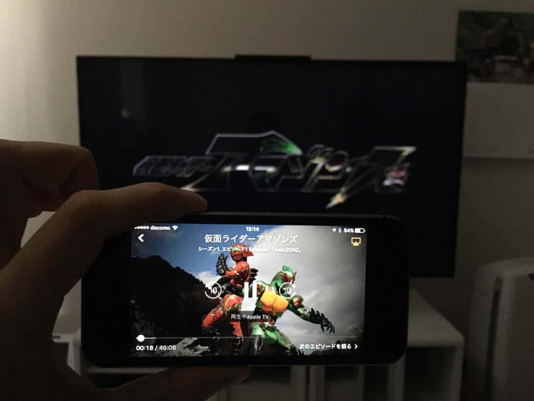 Amazon prime video dtv apple tv 5