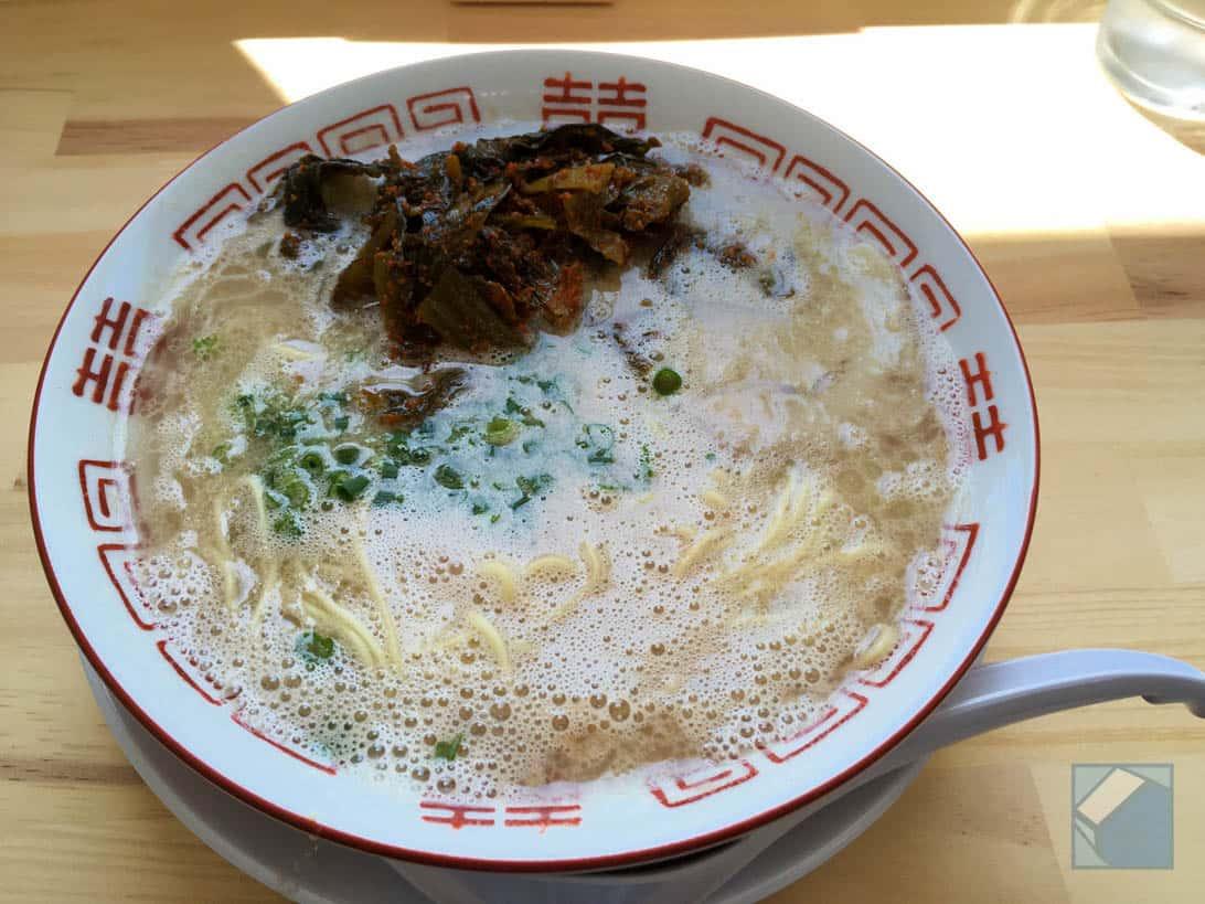 Hakata genki ichiban 7