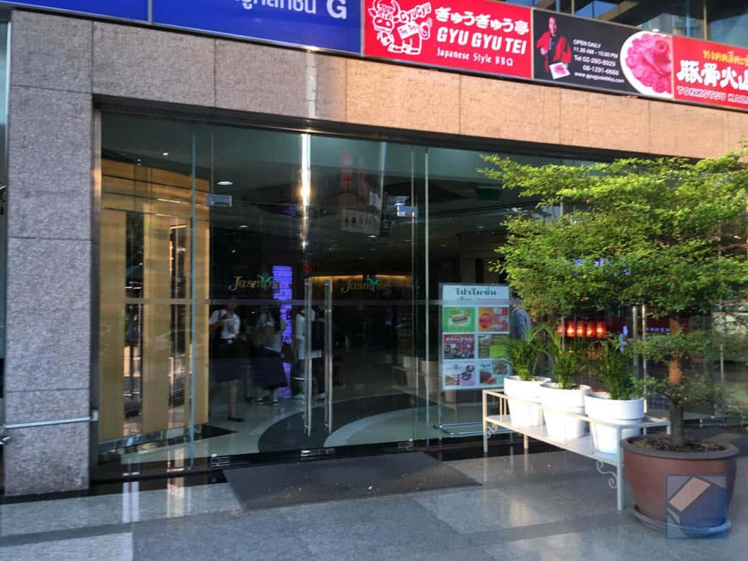 Jasmine hotel thailand bangkok 2