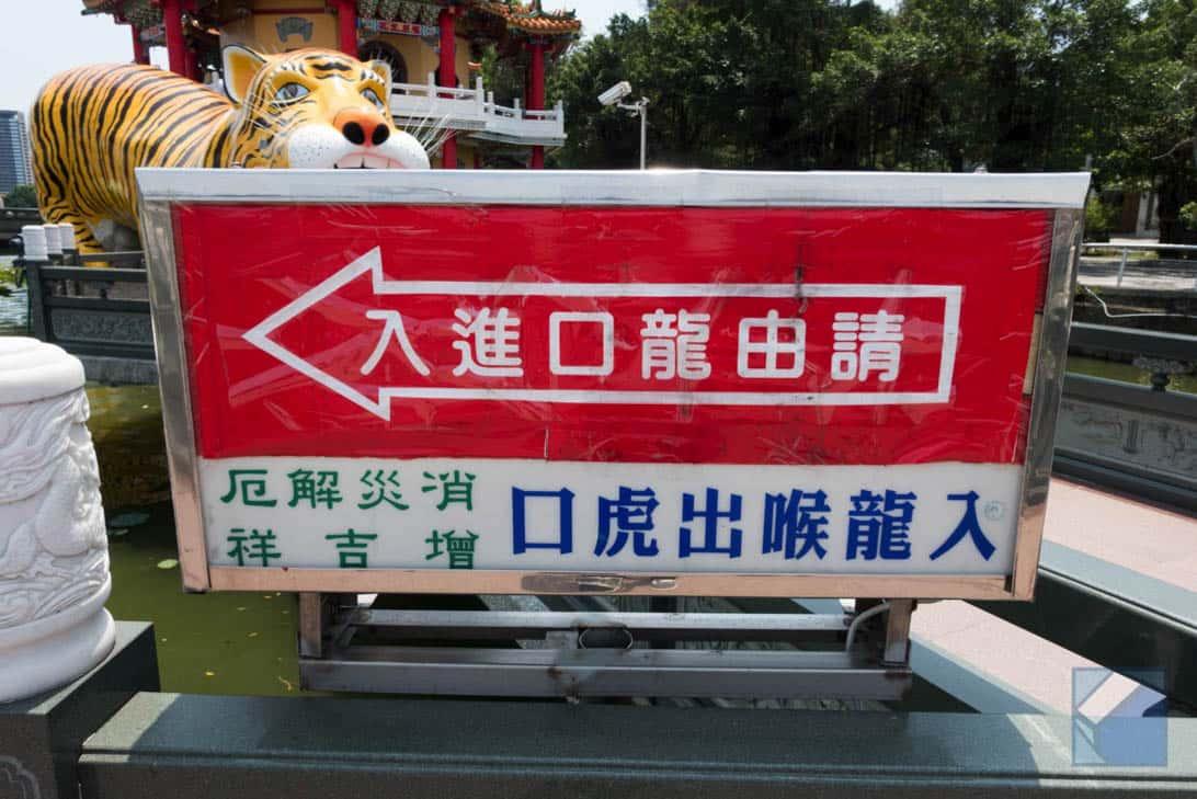 Lotus lake dragon and tiger pagodas 9