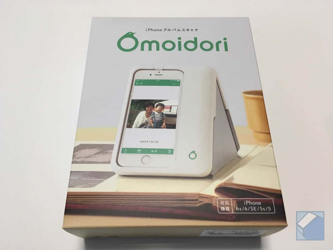 Omoidori 1