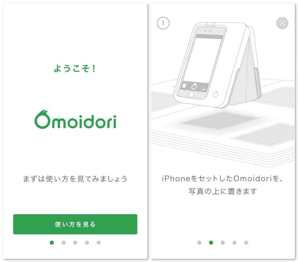 Omoidori 10