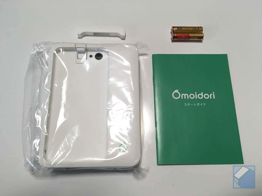 Omoidori 3