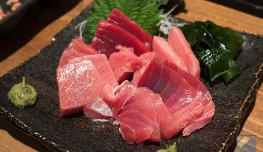 静岡駅近くの「清水港みなみ」新鮮な魚が驚異の安さうまさ。特にマグロが一押し!