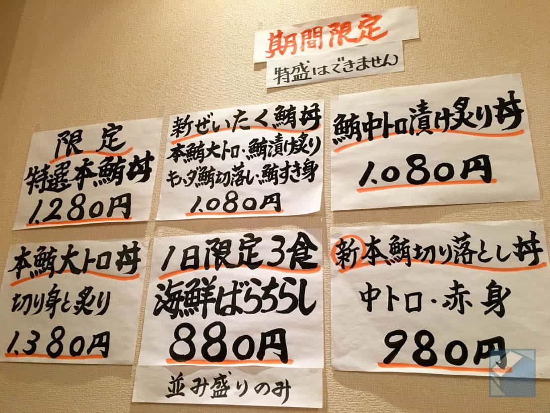 Shizuoka shimizuko minami 8