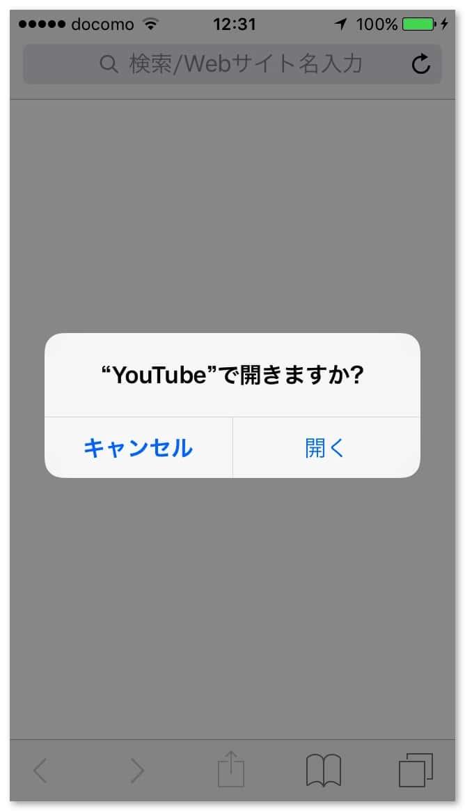 Theta s movie youtube 3