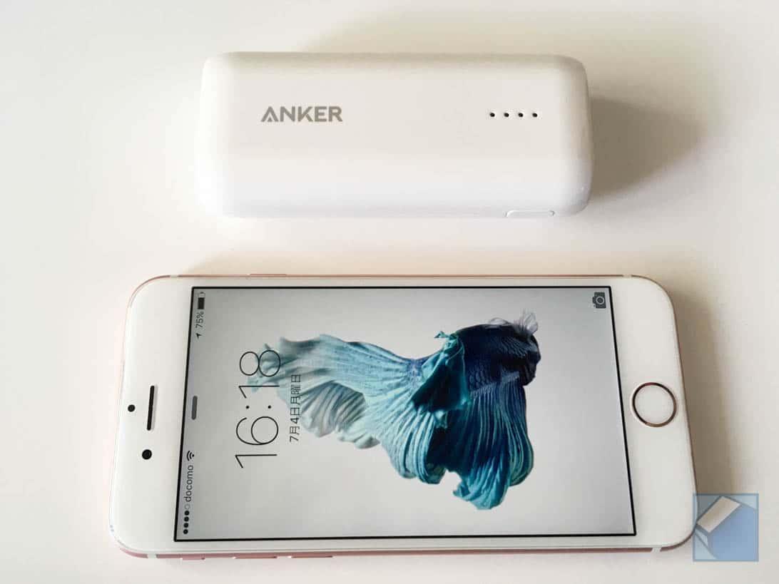 Anker battery astro e1 10