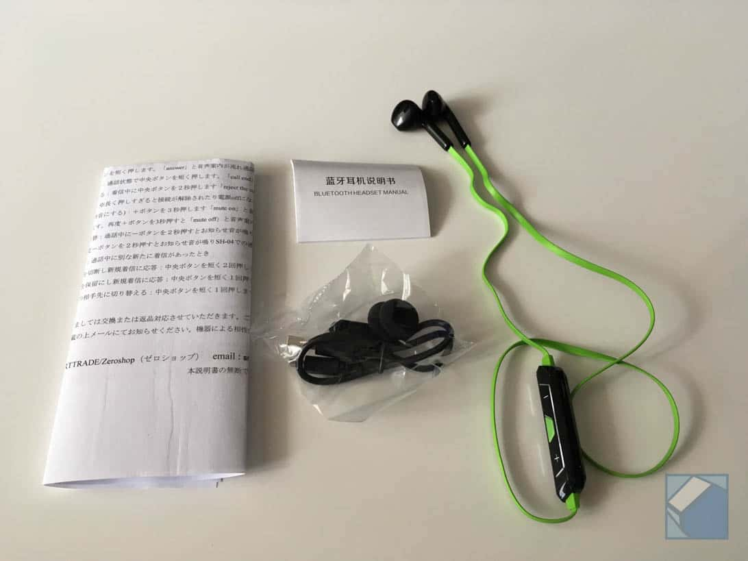 Elecom bluetooth receiver 15