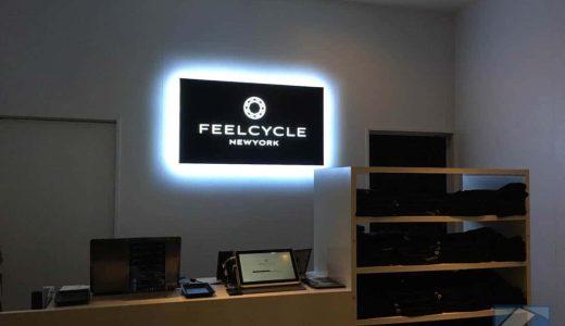 NY発のジム「フィールサイクル(FEELCYCLE)」はクラブ音楽×エアロバイクで痩せ効果抜群かつ続けやすい