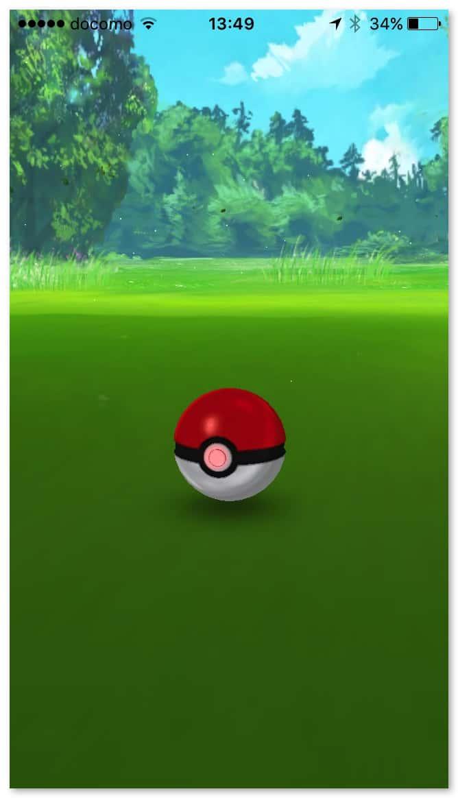 How to throw monsterball pokemongo 1