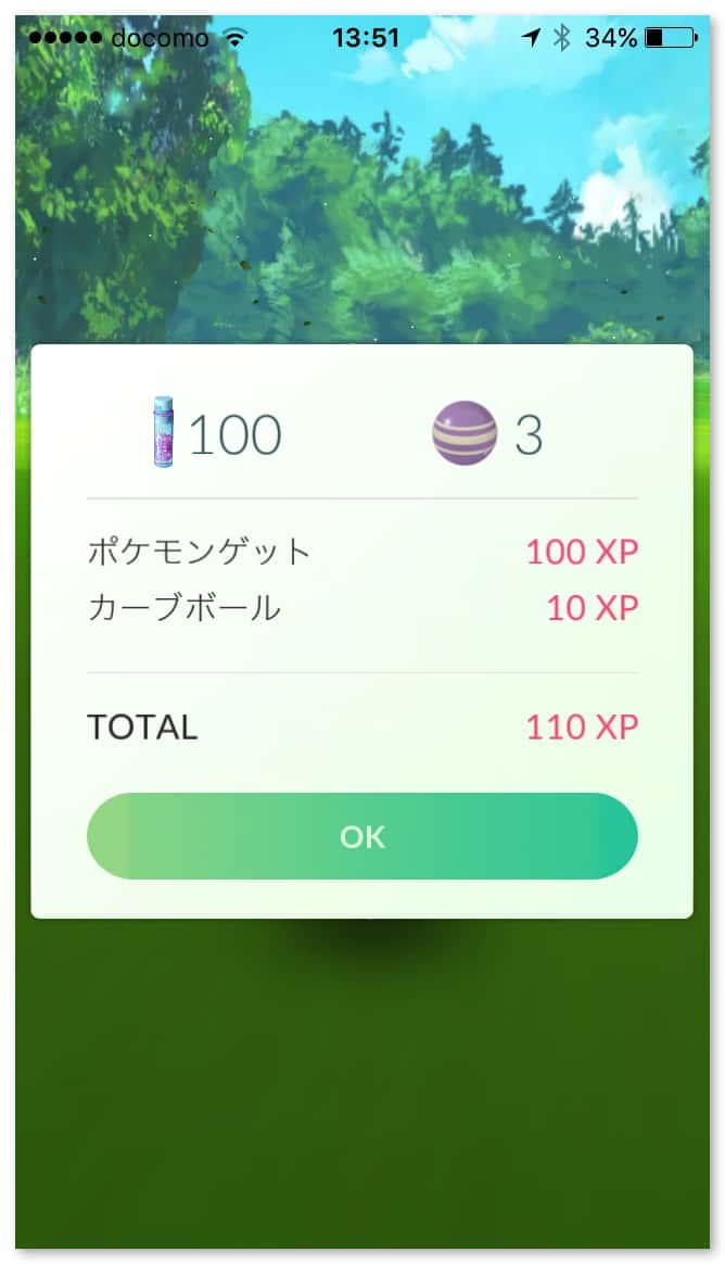 How to throw monsterball pokemongo 6