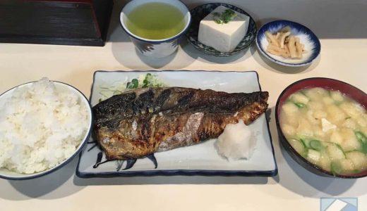 「真」で脂がのった秋鯖の一枚焼定食。100万枚以上売れた行列のできる福岡名物ランチ!