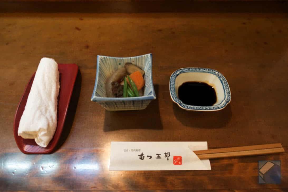 Mutsugoro 3