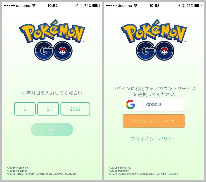 Pokemon go beginners 1