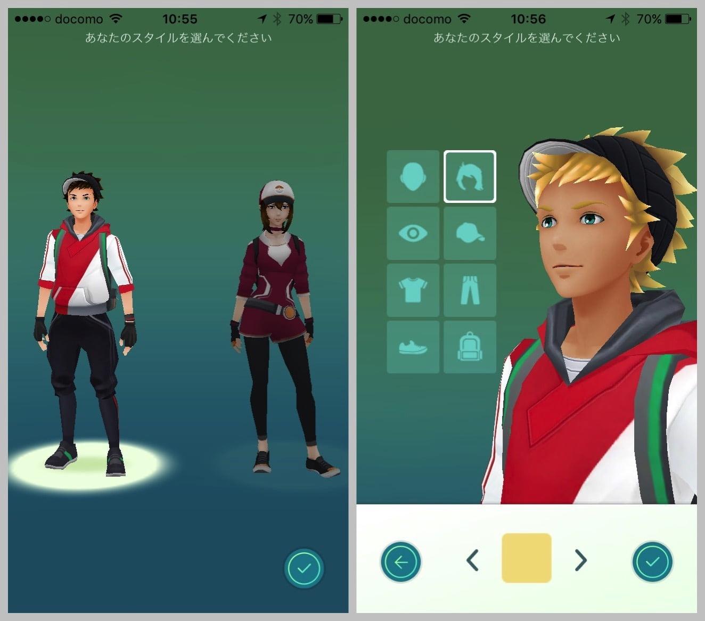 Pokemon go beginners 3
