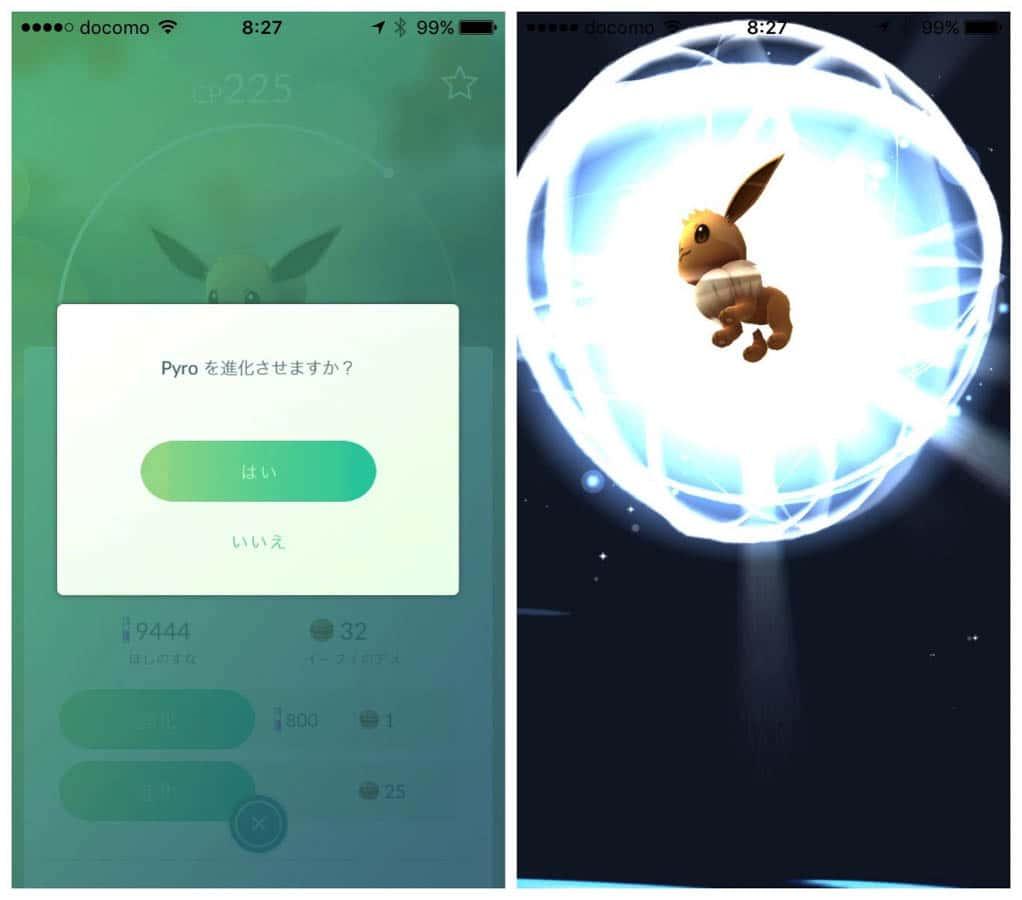 Pokemongo evolve eevee 3