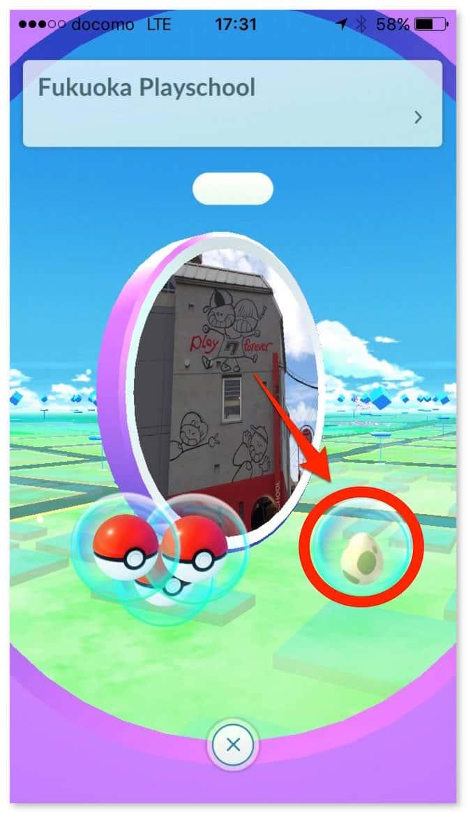 Pokemongo fukasochi 1