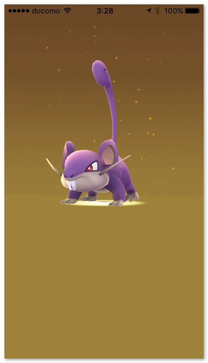 Pokemongo fukasochi 8