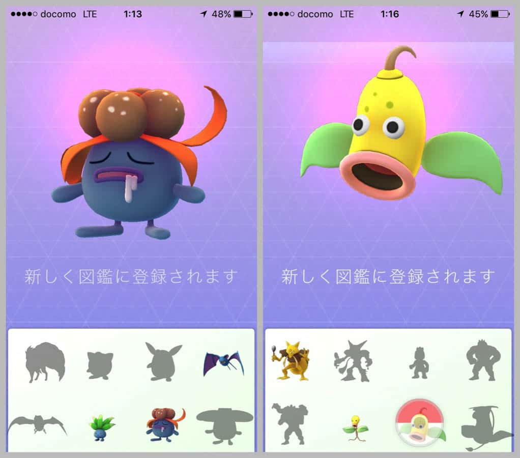 Pokemongo get many xp 15