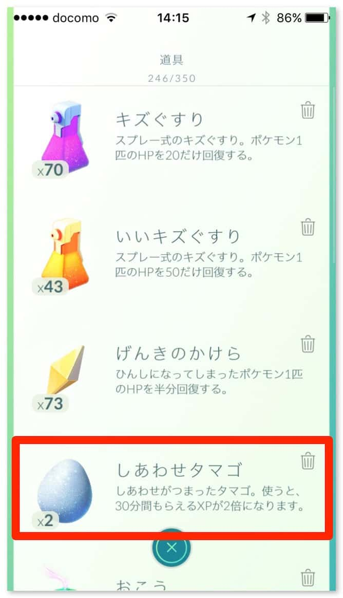 Pokemongo get many xp happy egg 2