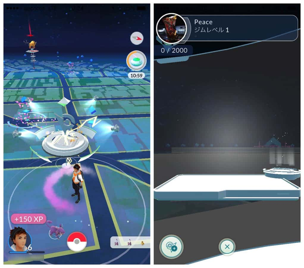 Pokemongo gym battle 10