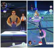 pokemongo-gym-battle-12.jpg