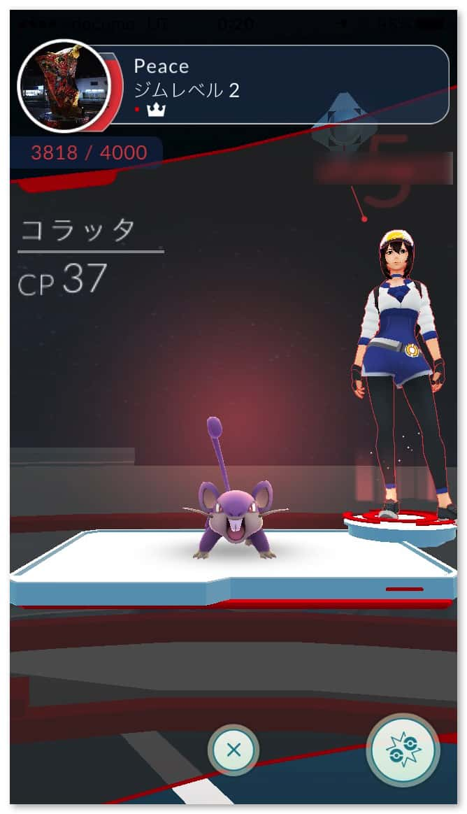 Pokemongo gym battle 2