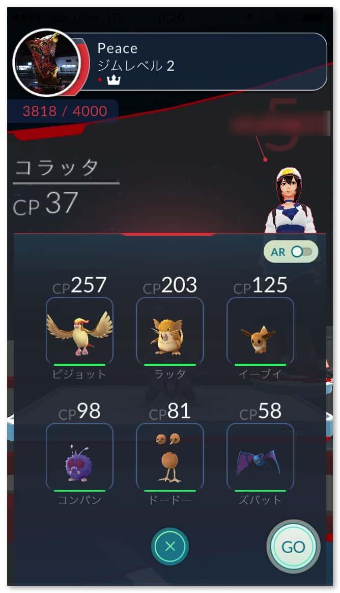 Pokemongo gym battle 3